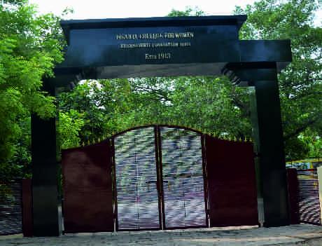 Vasanta College for Women Varanasi